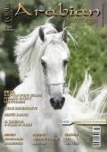 EQUUS Arabian Einzelausgaben 2016